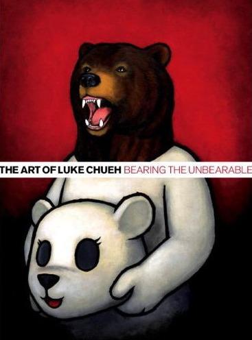 bearingtheunbearablebook