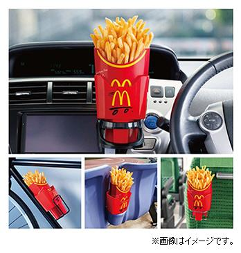 french fries cup holder