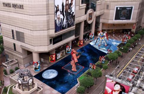 gundam hk times square