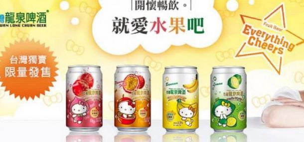 hello kitty beer