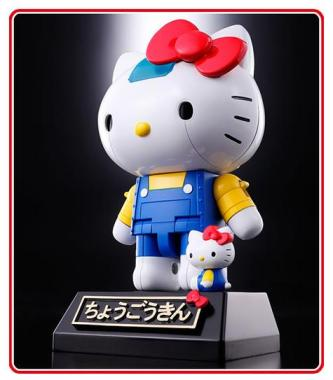 hello kitty action figure