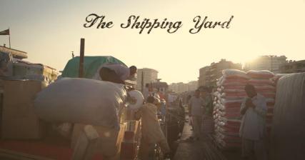 shippingyard 00