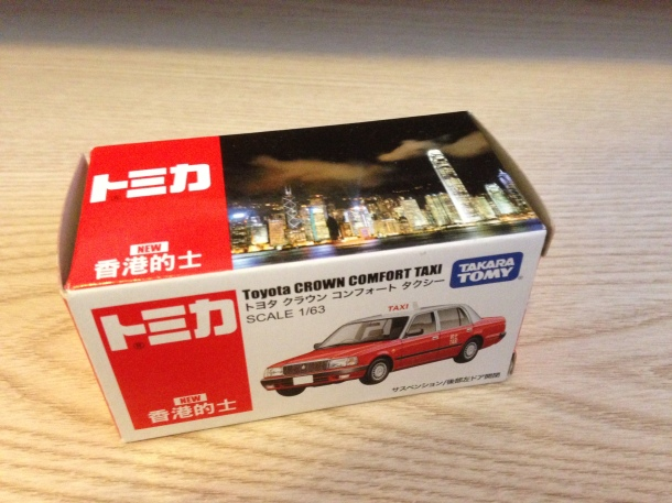 Tomica Taxi 00