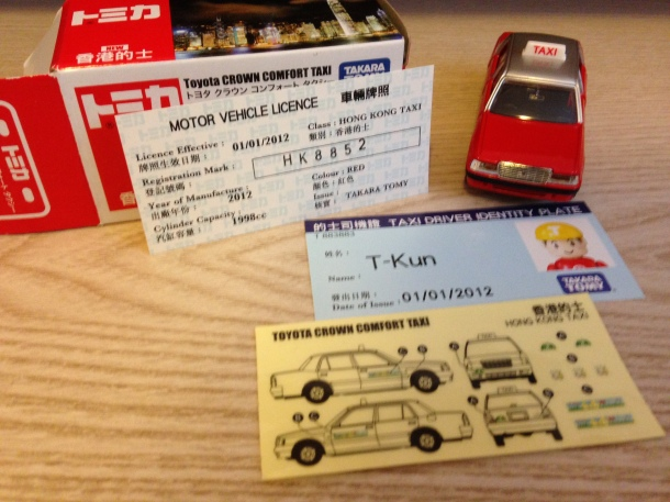 Tomica Taxi 02