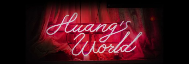 huang'sworldcover