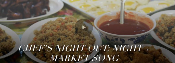 nightmarketsong