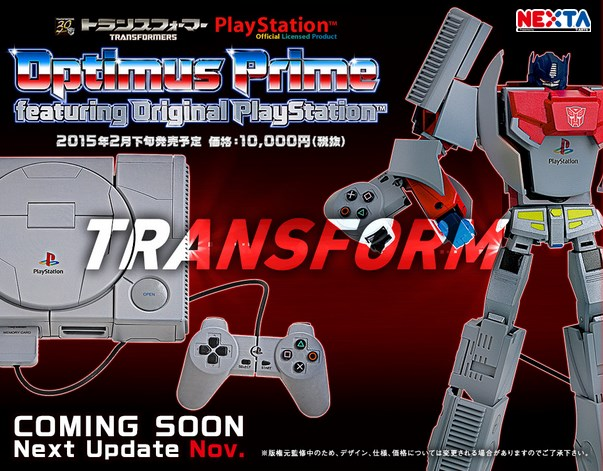 playstationoptimusprime