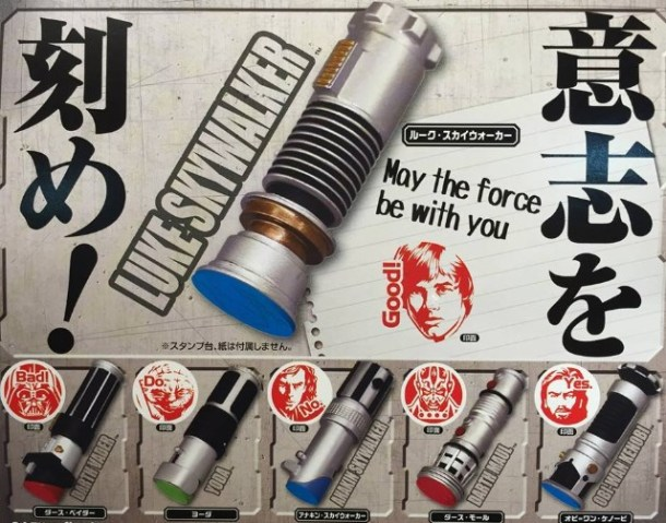 takarastarwarsstamp