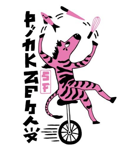 pinkzebrasflogo