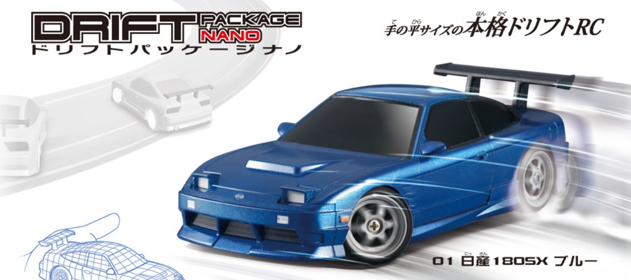 Buy Rc Drift Cars India