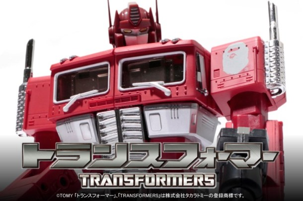 transformersbapempconvoy00