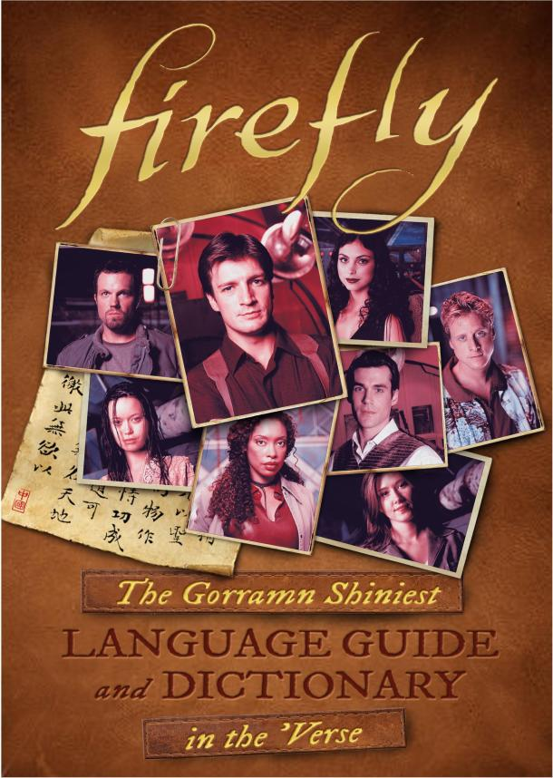 fireflyshiniestdictionarybook